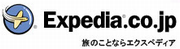 expedia_co_jp_logo.png
