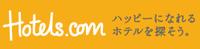 hotels_com_jp_logo.png