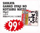 shikaya_ganko_oyaji_no_kotsubu_natto.png